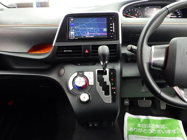 G 4WD 寒冷地仕様 禁煙車 社外ナビフルセグ バックカメラ ETC 横滑り防止 クリアランスソナー 両側パワースライドドア トヨタセーフティセンス ワイパーデアイサー ミラーヒーター(28枚目)