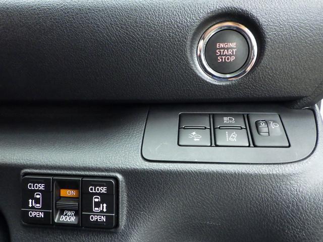 G 4WD 寒冷地仕様 禁煙車 社外ナビフルセグ バックカメラ ETC 横滑り防止 クリアランスソナー 両側パワースライドドア トヨタセーフティセンス ワイパーデアイサー ミラーヒーター(33枚目)