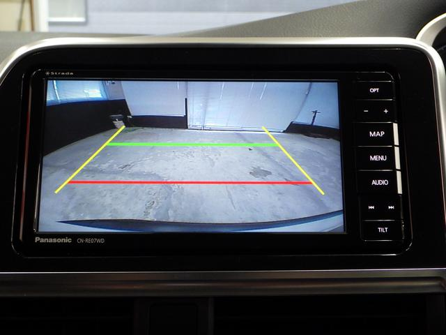 G 4WD 寒冷地仕様 禁煙車 社外ナビフルセグ バックカメラ ETC 横滑り防止 クリアランスソナー 両側パワースライドドア トヨタセーフティセンス ワイパーデアイサー ミラーヒーター(48枚目)