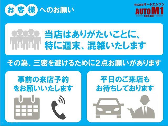 XV 4WD セーフティパックA 寒冷地仕様 1オーナー禁煙車 アラウンドビューモニター オートクルーズ BSM 横滑り防止 両側パワースライドドア エマージェンシーブレーキ 車線逸脱警報 オートハイビーム(6枚目)
