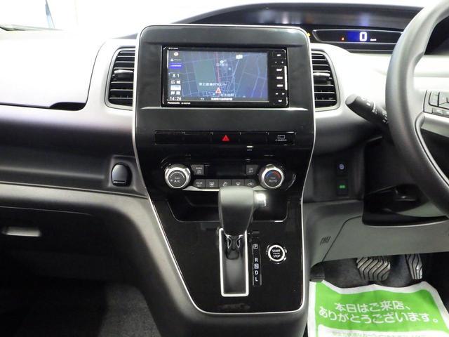 XV 4WD セーフティパックA 寒冷地仕様 1オーナー禁煙車 アラウンドビューモニター オートクルーズ BSM 横滑り防止 両側パワースライドドア エマージェンシーブレーキ 車線逸脱警報 オートハイビーム(32枚目)
