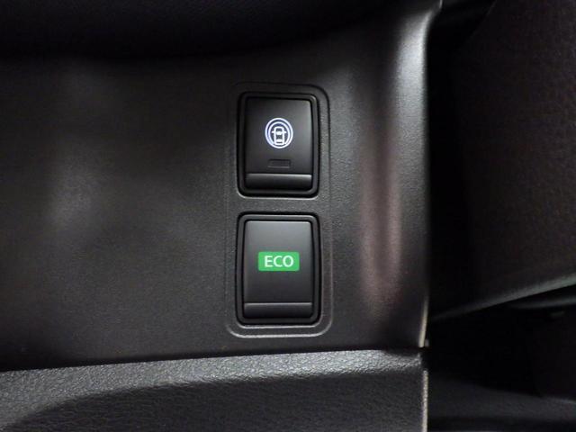 XV 4WD セーフティパックA 寒冷地仕様 1オーナー禁煙車 アラウンドビューモニター オートクルーズ BSM 横滑り防止 両側パワースライドドア エマージェンシーブレーキ 車線逸脱警報 オートハイビーム(38枚目)