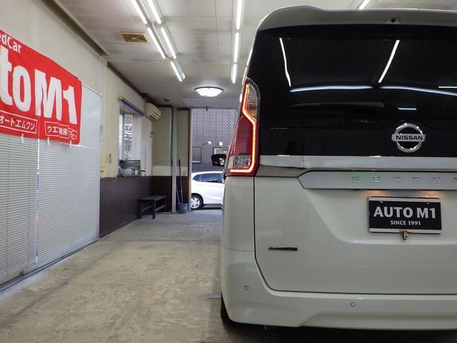 XV 4WD セーフティパックA 寒冷地仕様 1オーナー禁煙車 アラウンドビューモニター オートクルーズ BSM 横滑り防止 両側パワースライドドア エマージェンシーブレーキ 車線逸脱警報 オートハイビーム(42枚目)