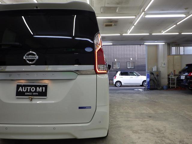 XV 4WD セーフティパックA 寒冷地仕様 1オーナー禁煙車 アラウンドビューモニター オートクルーズ BSM 横滑り防止 両側パワースライドドア エマージェンシーブレーキ 車線逸脱警報 オートハイビーム(43枚目)