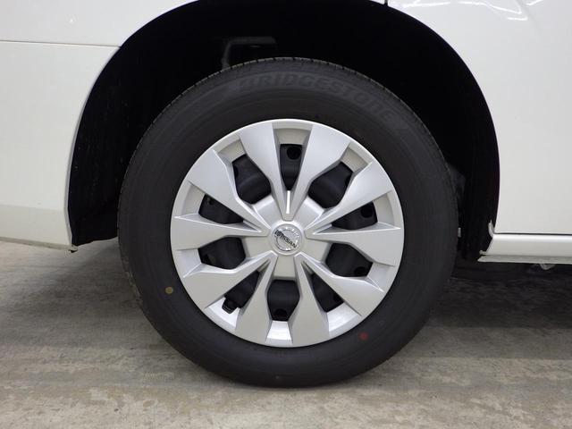XV 4WD セーフティパックA 寒冷地仕様 1オーナー禁煙車 アラウンドビューモニター オートクルーズ BSM 横滑り防止 両側パワースライドドア エマージェンシーブレーキ 車線逸脱警報 オートハイビーム(46枚目)