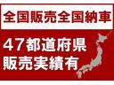 15S 4WD 禁煙車 純正ナビフルセグ(65枚目)