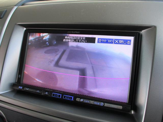 23S 地デジHDDナビ 後席モニター 両側電動ドア HID(16枚目)