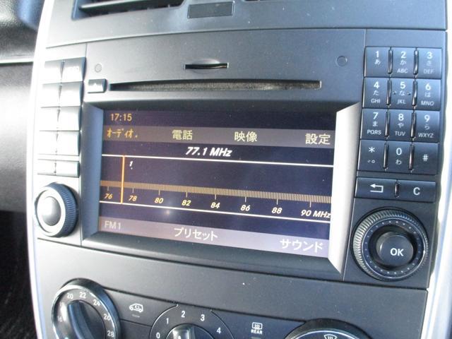オーディオはモニター付きCDプレイヤーが装備されております!機能はAM/FM、CD/DVD、などなど、多機能なオーディオです!持込ナビ取付や新品ナビのオーダーも承ります!お気軽にご相談ください!
