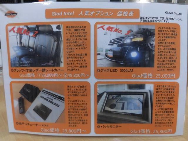 S 1オーナー モデリスタエアロ 地デジ付SDナビ バックカメラ Bluetooth付 新品ローダウン 社外19インチAW 新品革調シートカバー スマートキー LEDヘッドライト ヘッドライトウォッシャー(50枚目)