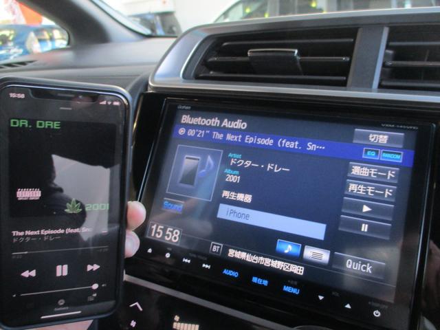 Sパッケージ 純正エアロ 純正16インチAW 8インチ地デジメモリーナビ Bluetooth バックカメラ クルーズコントロール パドルシフト ステアリングスイッチ LEDライト フォグランプ スマートキー ETC(16枚目)