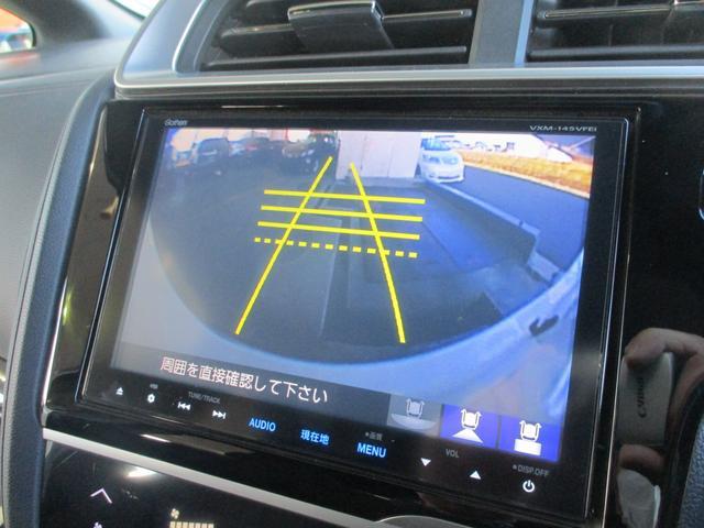 Sパッケージ 純正エアロ 純正16インチAW 8インチ地デジメモリーナビ Bluetooth バックカメラ クルーズコントロール パドルシフト ステアリングスイッチ LEDライト フォグランプ スマートキー ETC(17枚目)