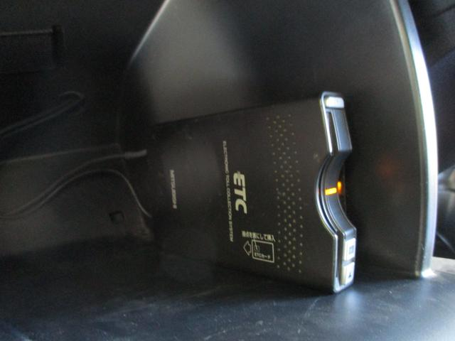 Sパッケージ 純正エアロ 純正16インチAW 8インチ地デジメモリーナビ Bluetooth バックカメラ クルーズコントロール パドルシフト ステアリングスイッチ LEDライト フォグランプ スマートキー ETC(23枚目)