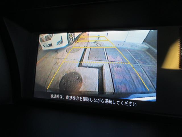 GエアロHDDナビスペシャルパッケージ 新品ローダウン ロクサーニ19インチAW 両側電動ドア 黒革シート 地デジHDDナビ フリップダウンモニター バックカメラ 大型コンソール パワーシート シートヒーター スマートキー HID ETC(16枚目)