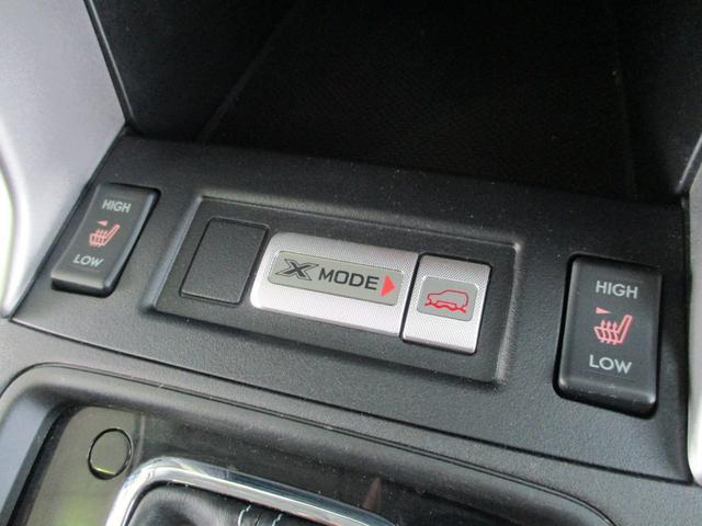 2.0XT ターボ 4WD 地デジSDナビ Bluetooth対応 バックカメラ シートヒーター パワーシート ハーフレザーシート パドルシフト スマートキー ミラーウィンカー クルーズコントロール HID ETC 純正18AW(16枚目)