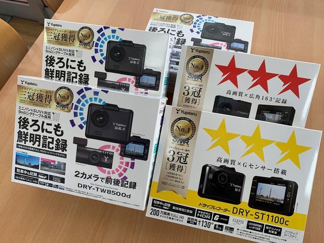 ZS 純正エアロ フォグランプ 地デジHDDナビ バックカメラ Bluetooth 両側電動スライドドア スマートキー パドルシフト ミラーウィンカー HIDライト ETC 純正16インチAW(31枚目)