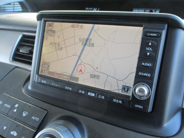 スパーダS Z HDDナビパッケージ 純正エアロ 地デジ付HDDナビ バックカメラ 両側電動スライドドア ミラーウィンカー HIDライト フォグランプ ETC 純正16インチAW(15枚目)