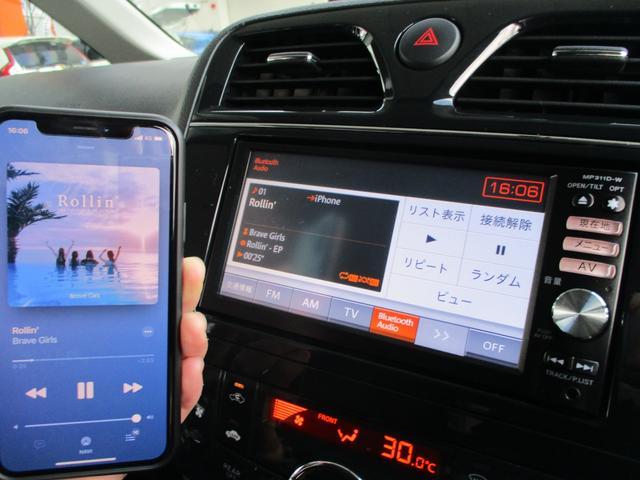 ハイウェイスター Vエアロセレクション 純正エアロ 純正16インチAW 両側電動ドア 地デジメモリーナビ Bluetooth バックカメラ クルーズコントロール アイドリングストップ ETC スマートキー HIDライト リアエアコン(15枚目)