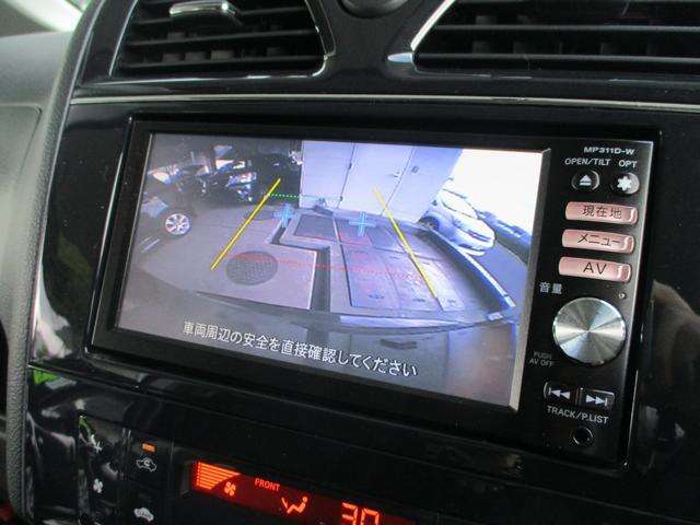 ハイウェイスター Vエアロセレクション 純正エアロ 純正16インチAW 両側電動ドア 地デジメモリーナビ Bluetooth バックカメラ クルーズコントロール アイドリングストップ ETC スマートキー HIDライト リアエアコン(16枚目)