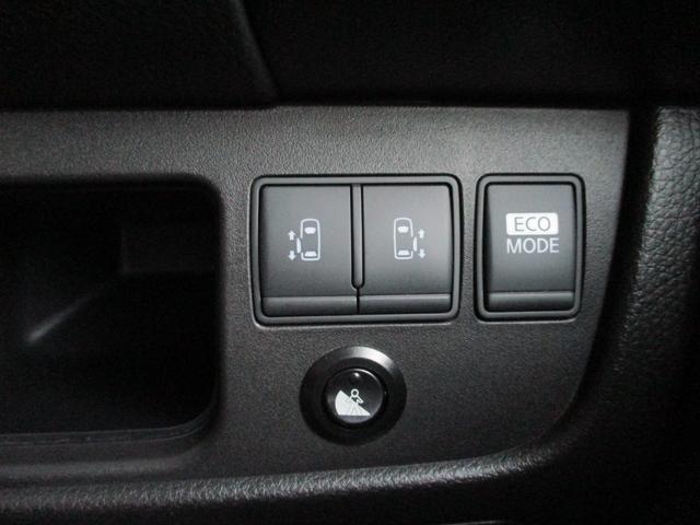 ハイウェイスター Vエアロセレクション 純正エアロ 純正16インチAW 両側電動ドア 地デジメモリーナビ Bluetooth バックカメラ クルーズコントロール アイドリングストップ ETC スマートキー HIDライト リアエアコン(17枚目)