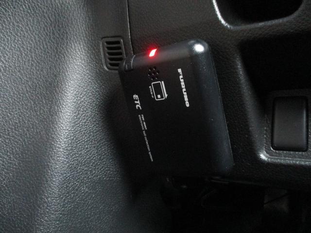 ハイウェイスター Vエアロセレクション 純正エアロ 純正16インチAW 両側電動ドア 地デジメモリーナビ Bluetooth バックカメラ クルーズコントロール アイドリングストップ ETC スマートキー HIDライト リアエアコン(24枚目)