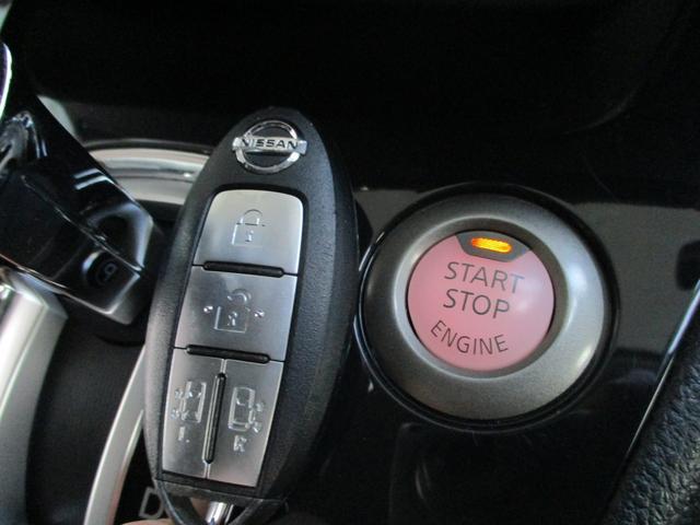 ハイウェイスター Vエアロセレクション 純正エアロ 純正16インチAW 両側電動ドア 地デジメモリーナビ Bluetooth バックカメラ クルーズコントロール アイドリングストップ ETC スマートキー HIDライト リアエアコン(25枚目)