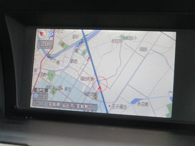GエアロHDDナビスペシャルパッケージ 後期型 純正エアロ マナレイ18インチAW HDDナビ フリップダウンモニター バックカメラ 両側電動スライドドア HIDライト フォグ ETC ミラーウィンカー(15枚目)