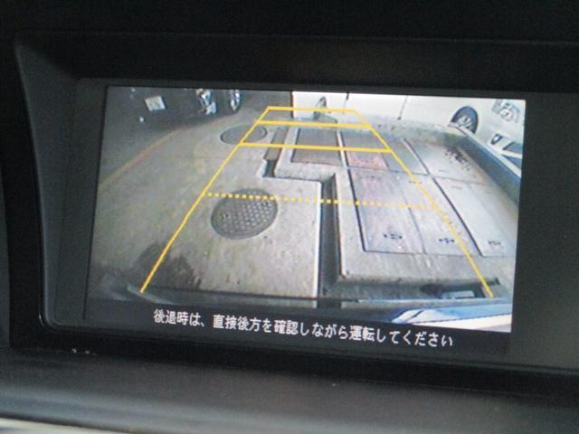 GエアロHDDナビスペシャルパッケージ 後期型 純正エアロ マナレイ18インチAW HDDナビ フリップダウンモニター バックカメラ 両側電動スライドドア HIDライト フォグ ETC ミラーウィンカー(16枚目)
