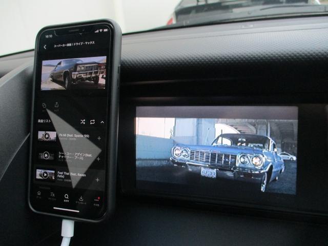 GエアロHDDナビスペシャルパッケージ 後期型 純正エアロ マナレイ18インチAW HDDナビ フリップダウンモニター バックカメラ 両側電動スライドドア HIDライト フォグ ETC ミラーウィンカー(32枚目)