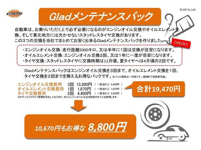 GエアロHDDナビスペシャルパッケージ 後期型 純正エアロ マナレイ18インチAW HDDナビ フリップダウンモニター バックカメラ 両側電動スライドドア HIDライト フォグ ETC ミラーウィンカー(34枚目)