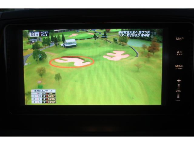 トヨタ ノア S 4WD ナビ TV Bカメラ フルフラット3列シート