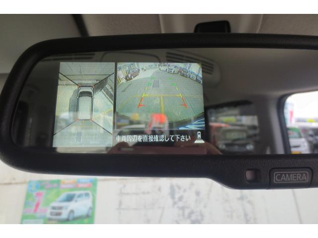 「日産」「デイズルークス」「コンパクトカー」「山形県」の中古車17