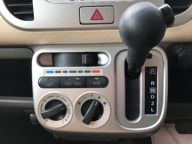 「日産」「モコ」「コンパクトカー」「山形県」の中古車13