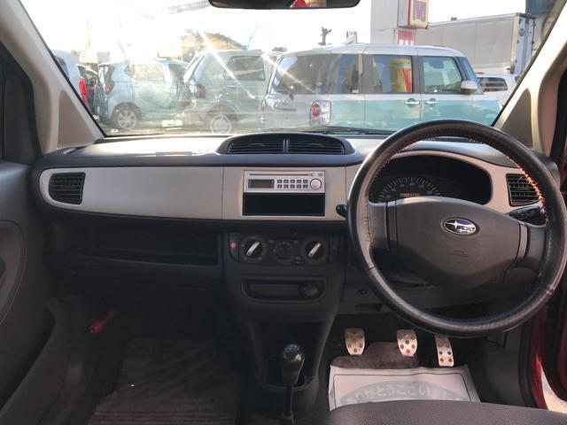 Fプラス 4WD 5MT(10枚目)