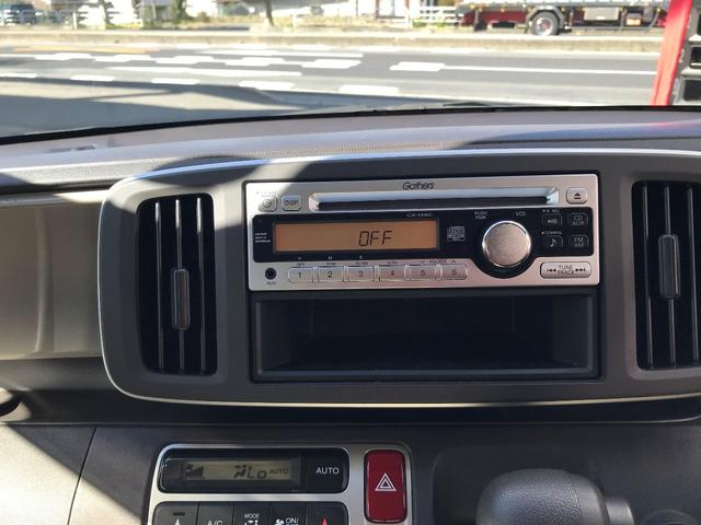 「ホンダ」「N-ONE」「コンパクトカー」「山形県」の中古車12