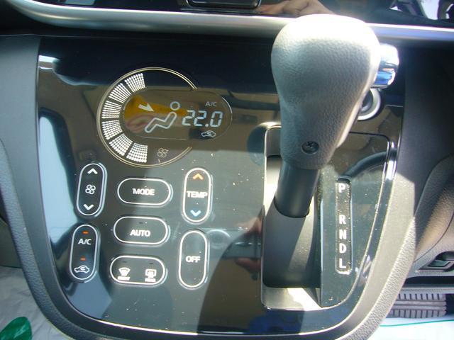 ハイウェイスター Gターボ 4WD 両側パワースライド(10枚目)