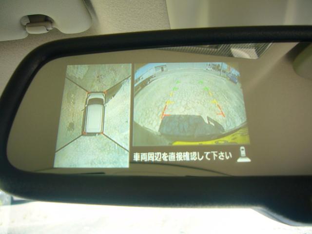 ハイウェイスター Gターボ 4WD 両側パワースライド(11枚目)