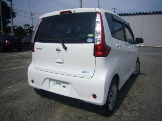 「日産」「デイズ」「コンパクトカー」「山形県」の中古車5