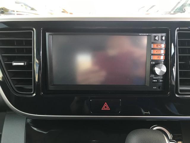 ハイウェイスター ターボ 4WD アラウンドビューモニター(11枚目)