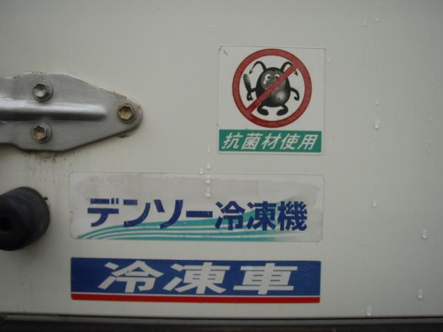 フルジャストロー 2t 冷凍冷蔵車 -7度 スタンバイ付き(16枚目)