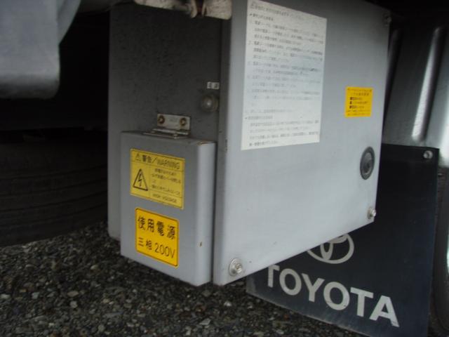 フルジャストロー 2t 冷凍冷蔵車 -7度 スタンバイ付き(17枚目)