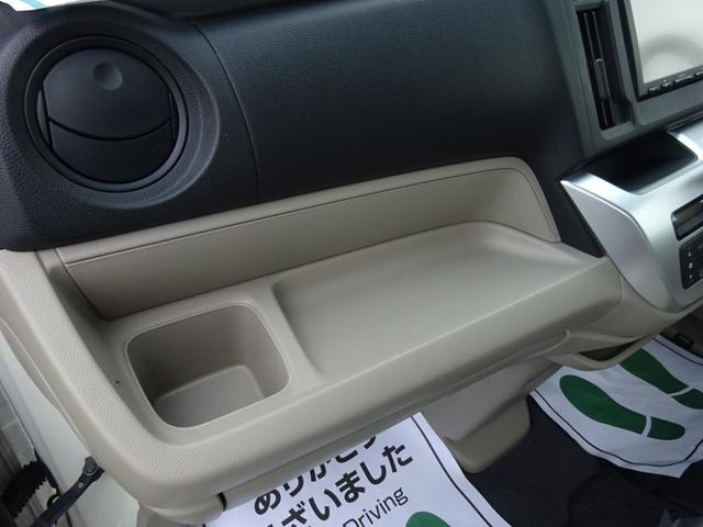 G・Aパッケージ 福祉車両 助手席回転シート ナビ ETC(15枚目)