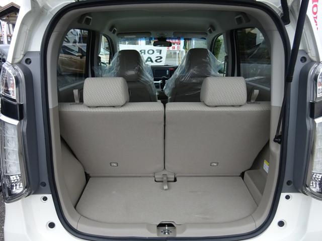 G・Aパッケージ 福祉車両 助手席回転シート ナビ ETC(20枚目)