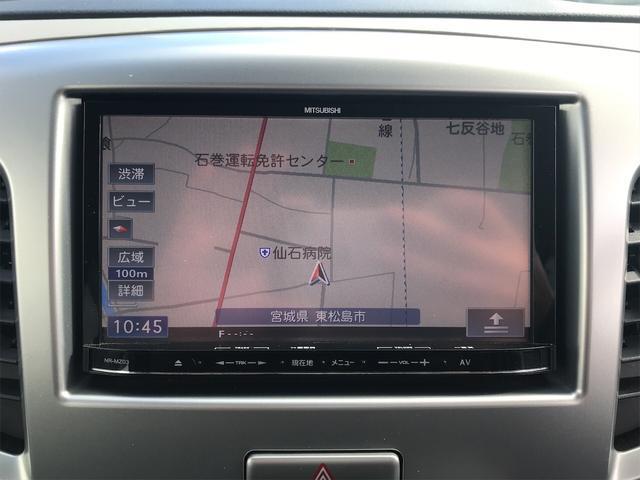 「スズキ」「ワゴンR」「コンパクトカー」「宮城県」の中古車18