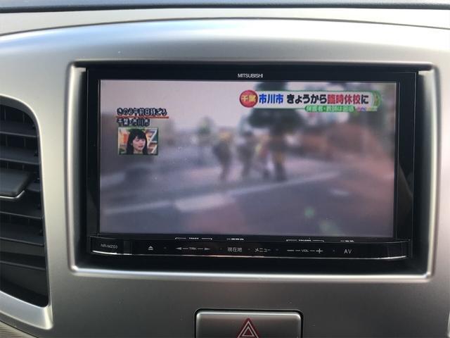 「スズキ」「ワゴンR」「コンパクトカー」「宮城県」の中古車19