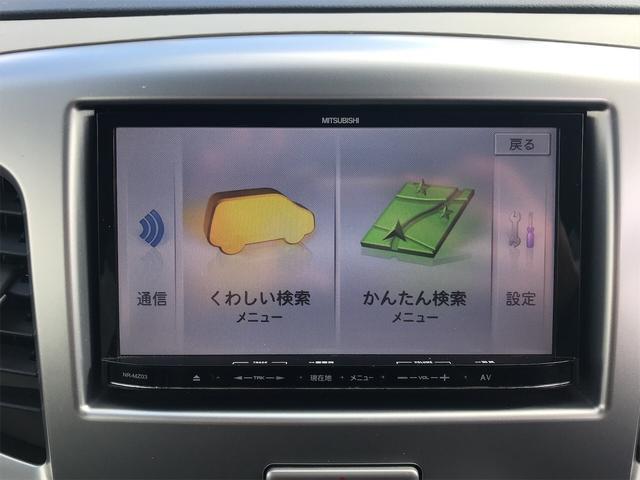「スズキ」「ワゴンR」「コンパクトカー」「宮城県」の中古車20
