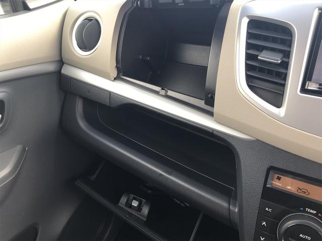 「スズキ」「ワゴンR」「コンパクトカー」「宮城県」の中古車24