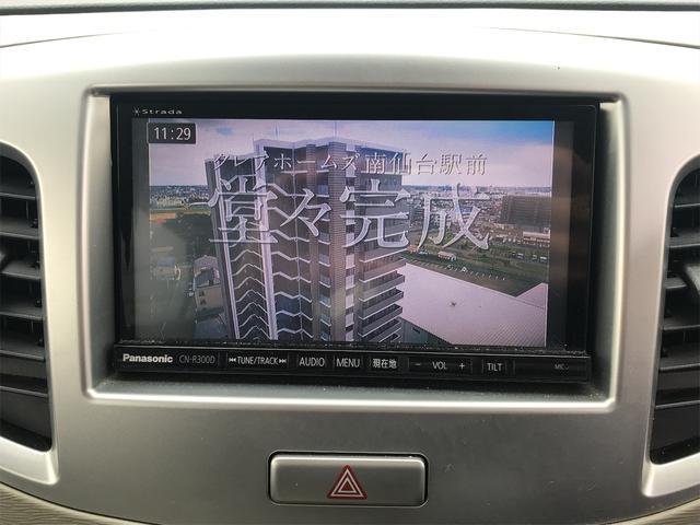 FX TVナビ CDプレイヤー エアバック 衝突安全ボディ キーレス ABS(4枚目)