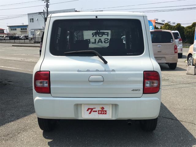 「スズキ」「アルトラパン」「軽自動車」「山形県」の中古車5