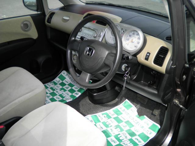 ホンダ ライフ Cファインスペシャル リアルタイム4WD