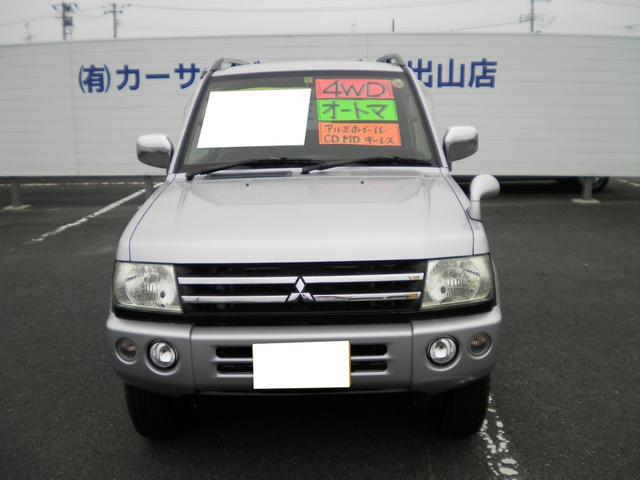 三菱 パジェロミニ リミテッドエディションXR